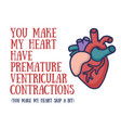 hand-drawn doodle human heart with text vector image vector image