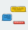 message icon in trendy flat design speech bubble vector image vector image