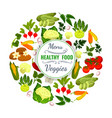 vegetables or veggies food poster vector image vector image