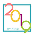 happy new year number background vector image vector image