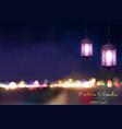 marhaban ya ramadhan ramadan kareem greeting vector image vector image