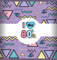 memphis 80s background vector image