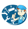 repairman with tools vector image vector image