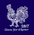 Rooster - symbol of 2017 Chinese Zodiac Sign vector image
