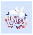beautiful decorative composition with happy easter vector image