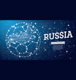 football ball with map of russia on a blue vector image vector image