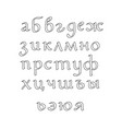 hand drawn lettering set russian vector image