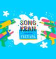 songkran festival 2019 thai water festival vector image