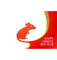 happy chinese new year rat elegant background