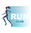 silhouette of a woman running vector image