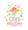 child holiday promo sign childrens party colorful vector image vector image