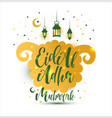 eid al adha calligraphy text with sheep vector image vector image