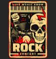 rock music festival concert poster vector image