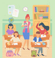 school gives knowledge poster kids and teacher vector image vector image