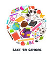 school round composition vector image vector image
