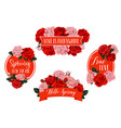 spring holiday flowers and floral icons vector image vector image