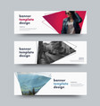 design white horizontal web banners with vector image vector image