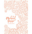 greeting card with flower lace vector image vector image