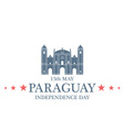 Independence Day Paraguay vector image vector image