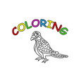 pigeon bird hand drawing coloring page modern vector image vector image