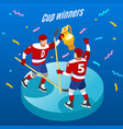 hockey cup isometric background vector image vector image
