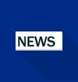 news logo flat style vector image