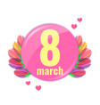 spring stylish 8 march banner vector image vector image