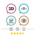 3d technology icons printer rotation arrow vector image vector image
