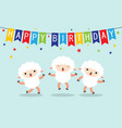 funny sheep sings song happy birthday to you vector image vector image