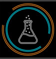 lab icon flask - science symbol vector image vector image