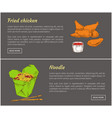 fried chicken and noodle set vector image vector image
