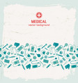medical care background vector image vector image
