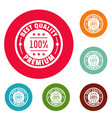 best offer logo icons circle set vector image vector image