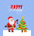 happy holidays and merry christmas 2019 poster vector image vector image