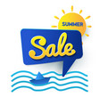 sticker summer sale waves sea and a paper vector image vector image