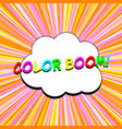 comic bright template vector image