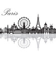 paris city skyline 2 vector image vector image
