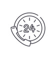 24 hour communication line icon concept 24 hour vector image vector image
