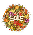 autumn seasonal sale background vector image vector image