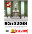 realistic classic home interior poster vector image vector image