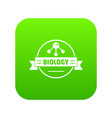 medicine biology icon green vector image vector image