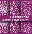 3 wave japanese style patterns vector image