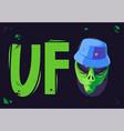detailed head an alien
