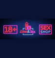 sex shop set of logos in neon style collection of vector image