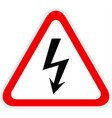 triangular yellow warning hazard symbol vector image