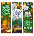 welcome back to school education supplies sale vector image vector image