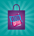 wow offer sticker on package silhouette vector image vector image