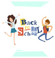 back to school greeting card design vector image vector image
