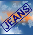 jeans stamp sport typography athletics t-shirt vector image