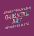 oriental art typeface decorative font isolated vector image vector image